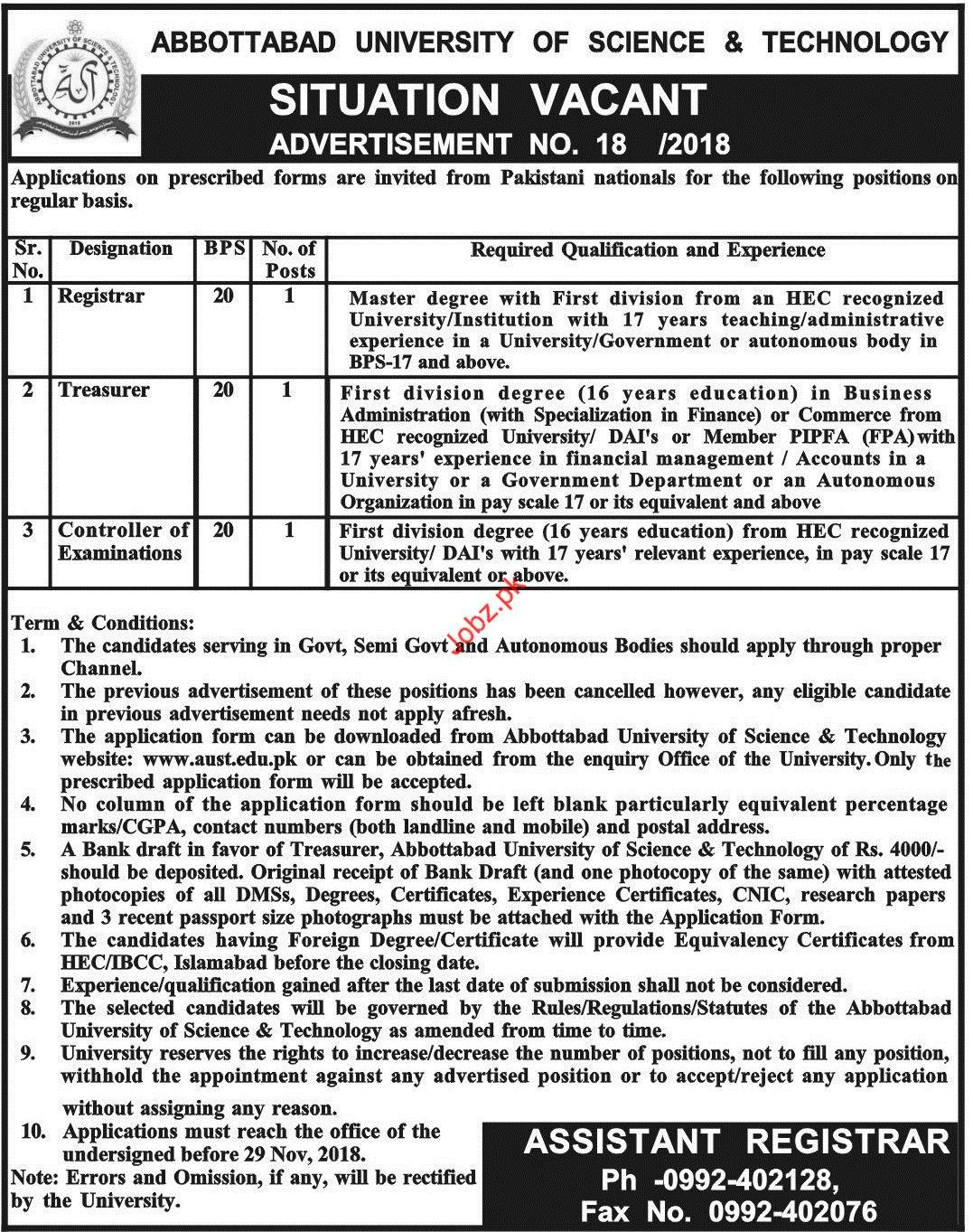 Abbottabad University of Science & Technology Treasurer Jobs
