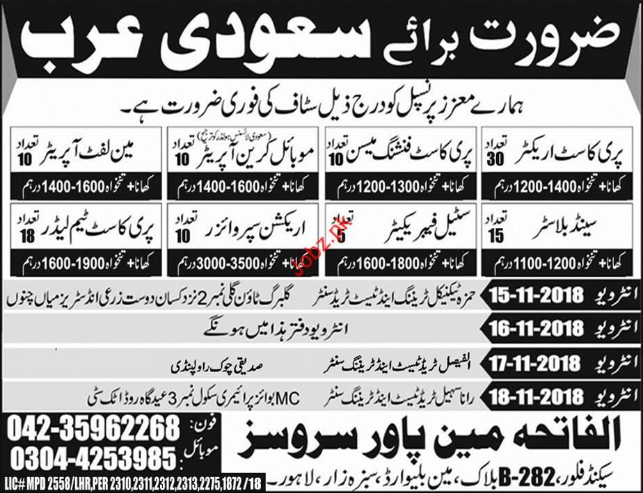 Stand Blaster &  Pre cast Erector Jobs in Saudi Arabia