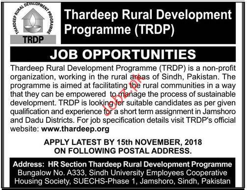 Thardeep Rural Development Programme TRDP Coordinator Jobs