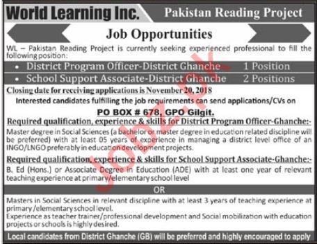 Pakistan Reading Project Jobs 2018 in Gilgit Baltistan