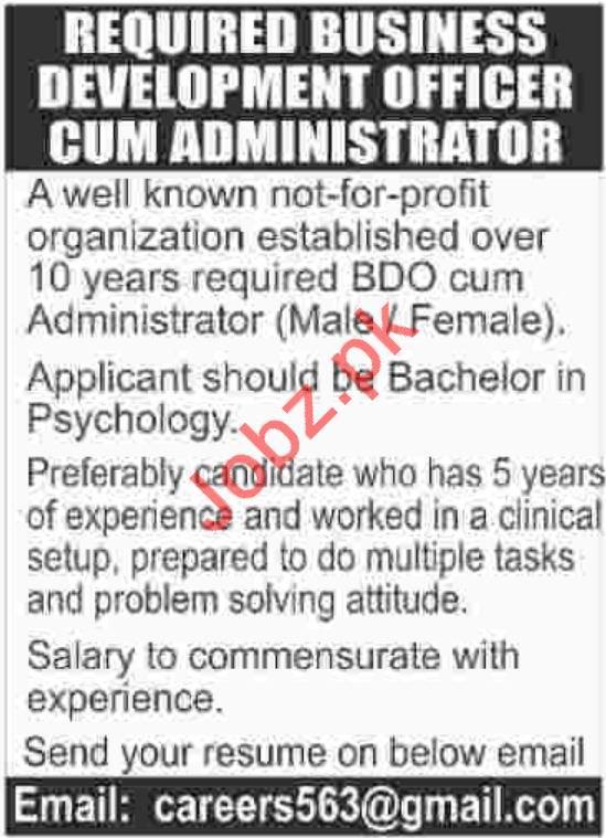 Business Development Officer Cum Administrator for NGO