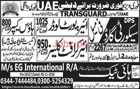 House Keeper, Security Guards Job Opportunity