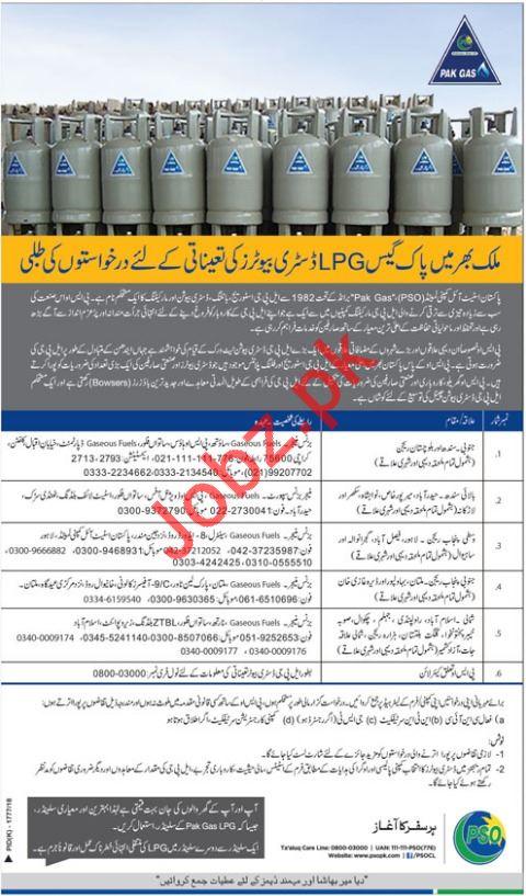 PAK GAS LPG Distributors Jobs 2018 in Lahore 2019 Job
