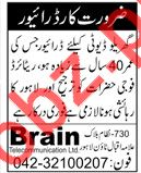 Brain Telecommunication Lahore Jobs 2018 for Driver