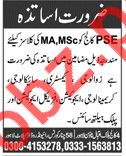 PSE College Teaching Jobs 2018 in Lahore