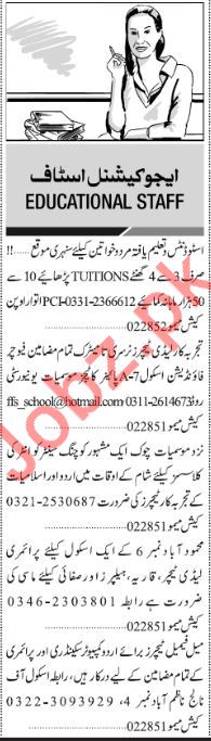 Jang Sunday Classified Ads 2018 for Educational Staff