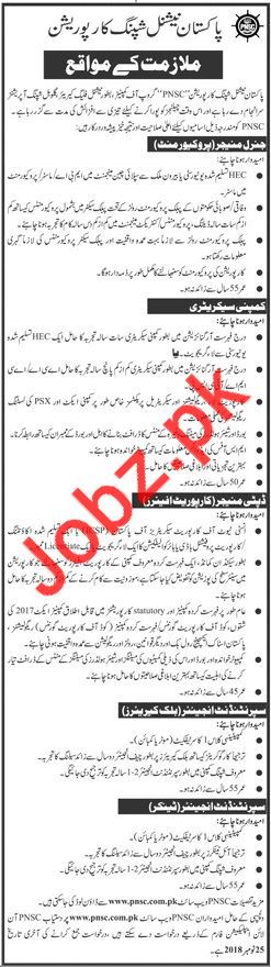 Pakistan National Shipping Corporation PNSC Jobs 2018