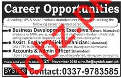 Systek Private Limited Jobs 2018 in Lahore & Islamabad