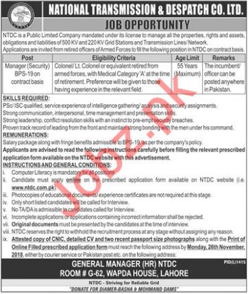 NTDC Lahore Jobs 2018 for Manager Security