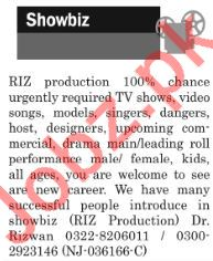 The News Sunday Classified Ads 2018 for Showbiz