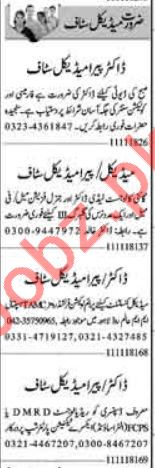 Dunya Sunday Classified Ads 2018 for Paramedical Staff