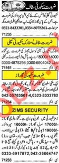 Khabrain Sunday Classified Ads 2018 for Security Staff