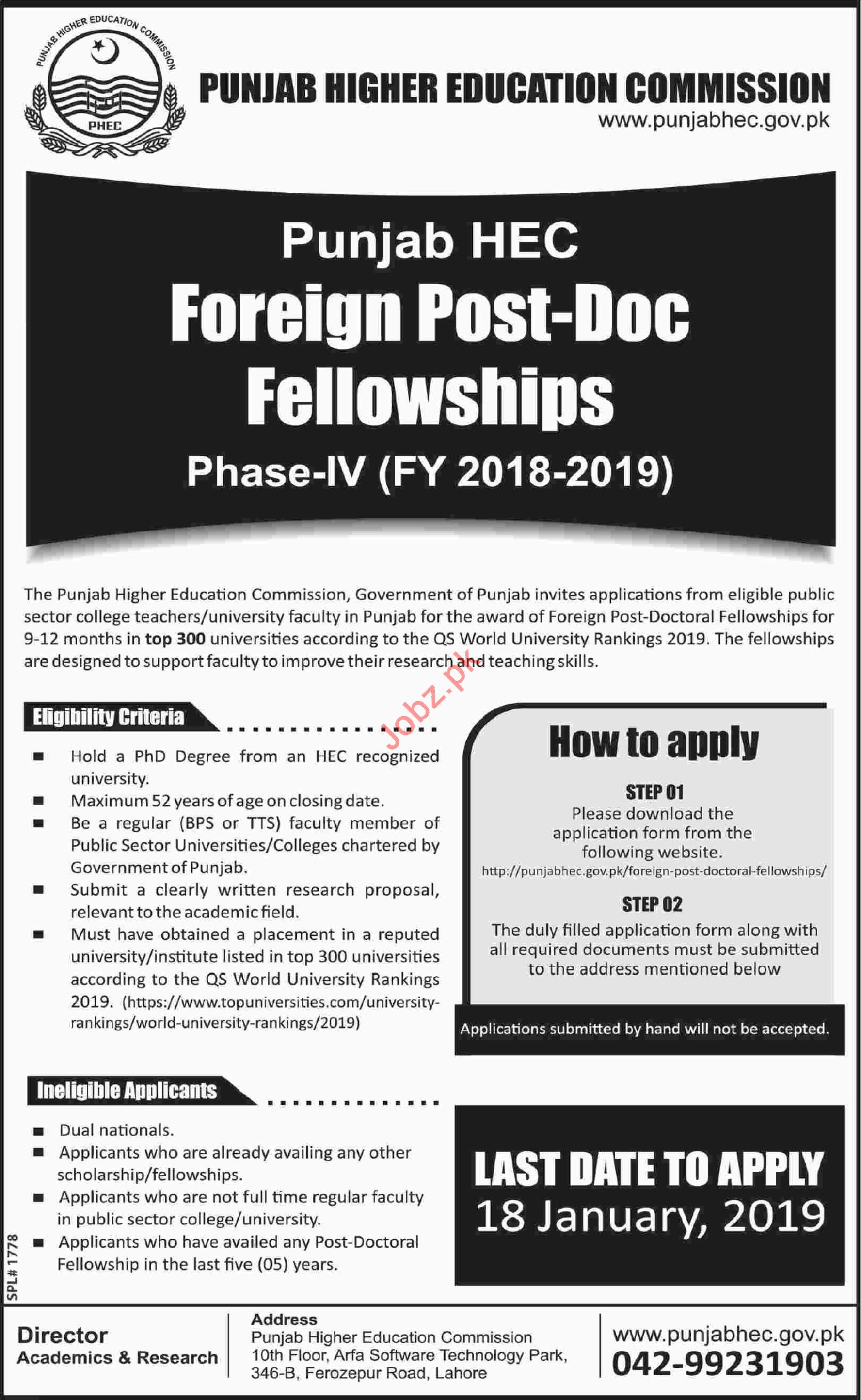 Punjab HEC Foreign Post Doctoral Fellowships November 2019