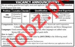 HR Manager Job 2018 in Islamabad