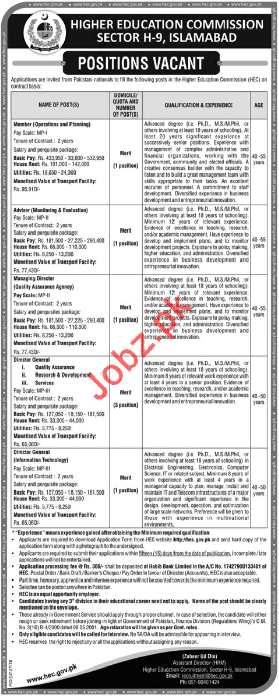HEC Higher Education Commission Islamabad Jobs 2018