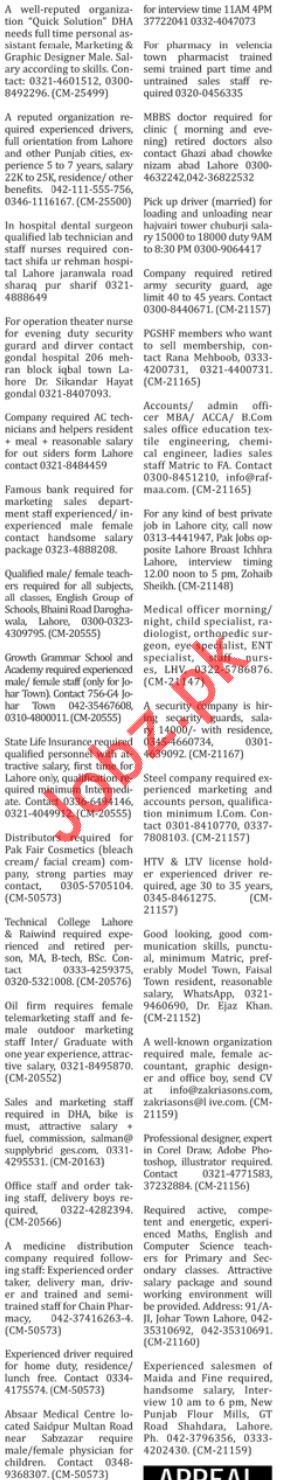Daily The Nation Newspaper Classified Ads 2018 in Lahore