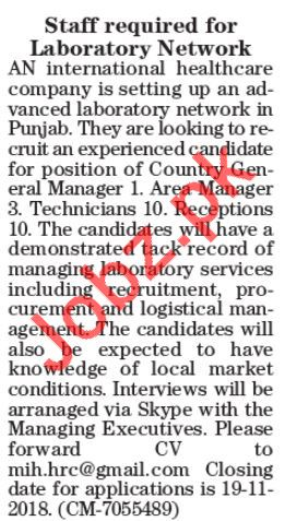 Daily The News Newspaper Classified Ads 2018 For Lahore