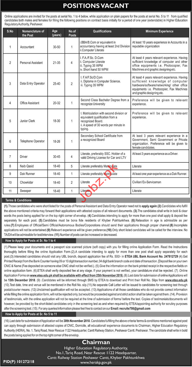 Accountant Jobs in Higher Education Regulatory Authority