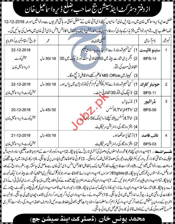 Stenotypist Jobs in District Court