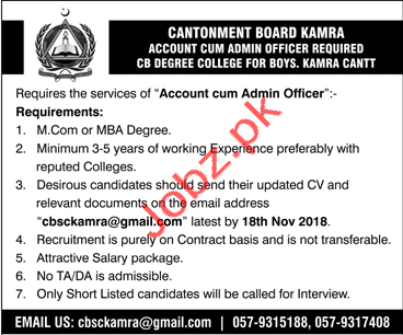 Account cum Admin Officer Jobs in Cantonment Board Kamra