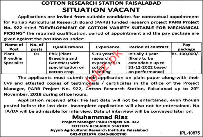 Plant Breeding Specialist Jobs in Cotton Research Station
