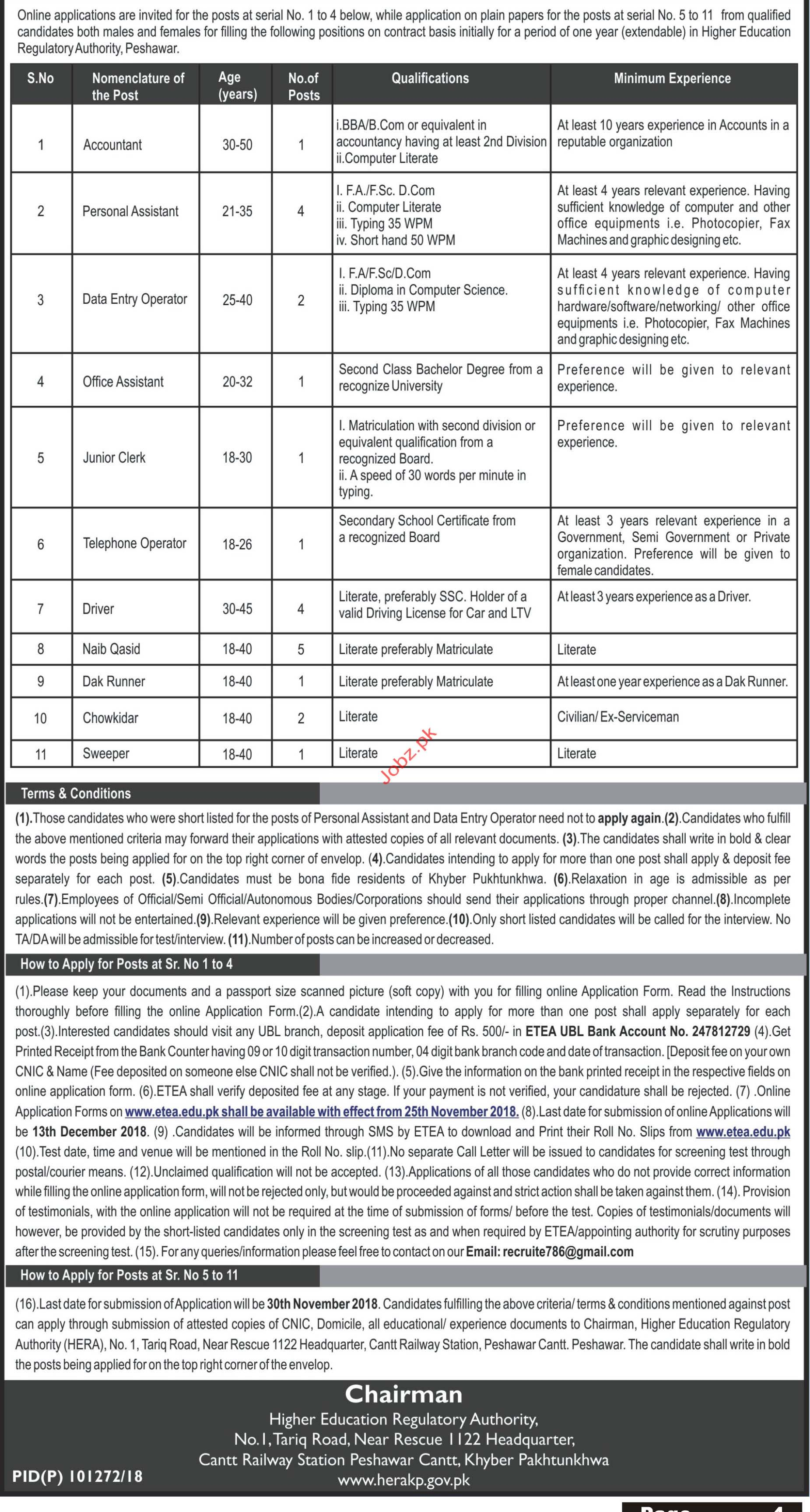 Higher Education Regulatory Authority Accountant Jobs 2018
