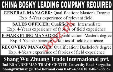 Sales Officer Jobs in China Bosky Leading Company