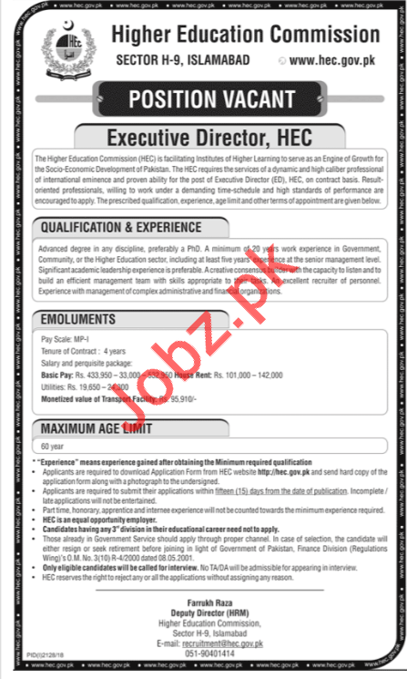 HEC Higher Education Commission Job For Executive Director