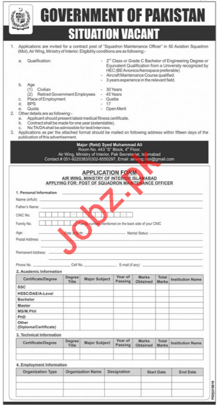 Ministry of Interior Job For Squadron Maintenance Officer