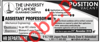 The University of Lahore Assistant Professor Job 2018