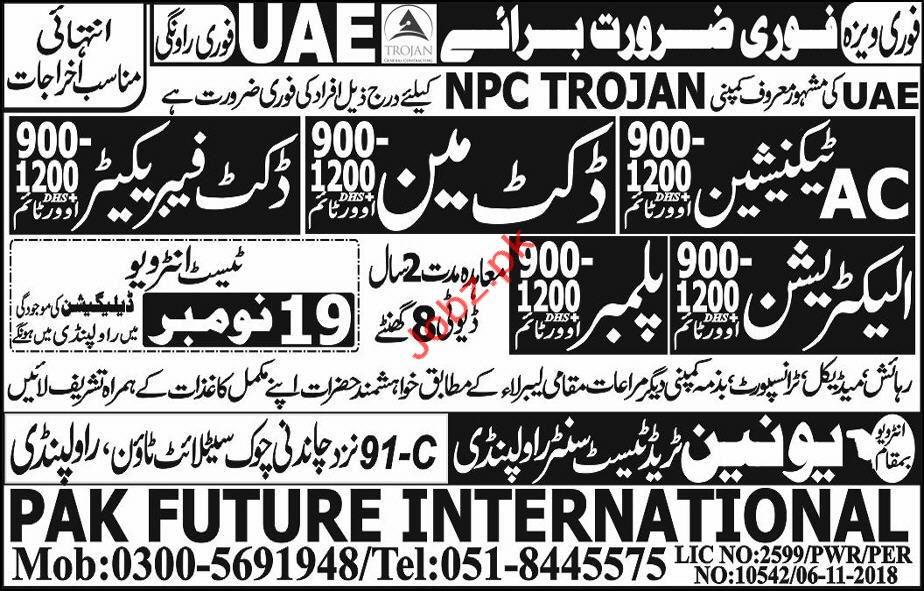 Duct Man & AC Technician Jobs in UAE