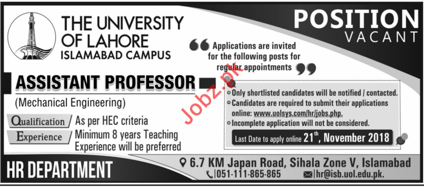 University of Lahore Faculty Jobs 2018 For Islamabad Campus