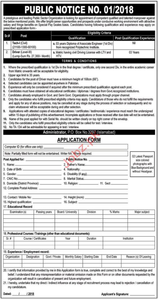 Pakistan Atomic Energy Commission PAEC Islamabad Driver Job 2019 Job