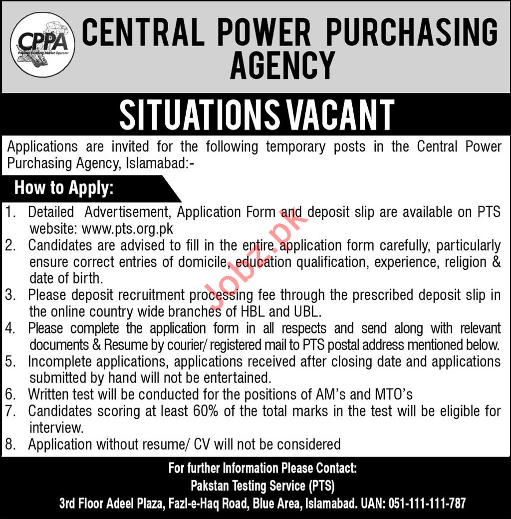 Central Power Purchasing Agency CPPA Islamabad Jobs 2018