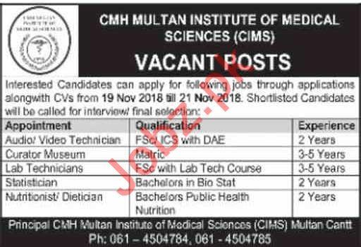 CMH Multan Institute of Medical Sciences CIMS Jobs 2018