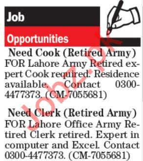 Army Retired Cook & Clerk Jobs 2018 in Lahore