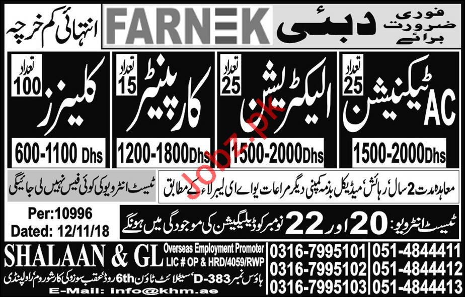 Farnek Company Labors Jobs 2018 in Dubai UAE
