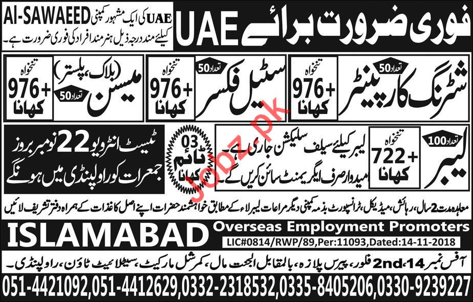 Construction Labors Jobs 2018 For UAE