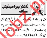 Doctor & Paramedical Staff Jobs 2018 in Lahore
