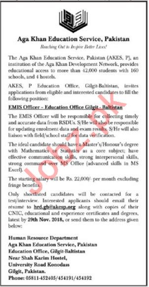 AKES EMIS Officer Job Opportunities