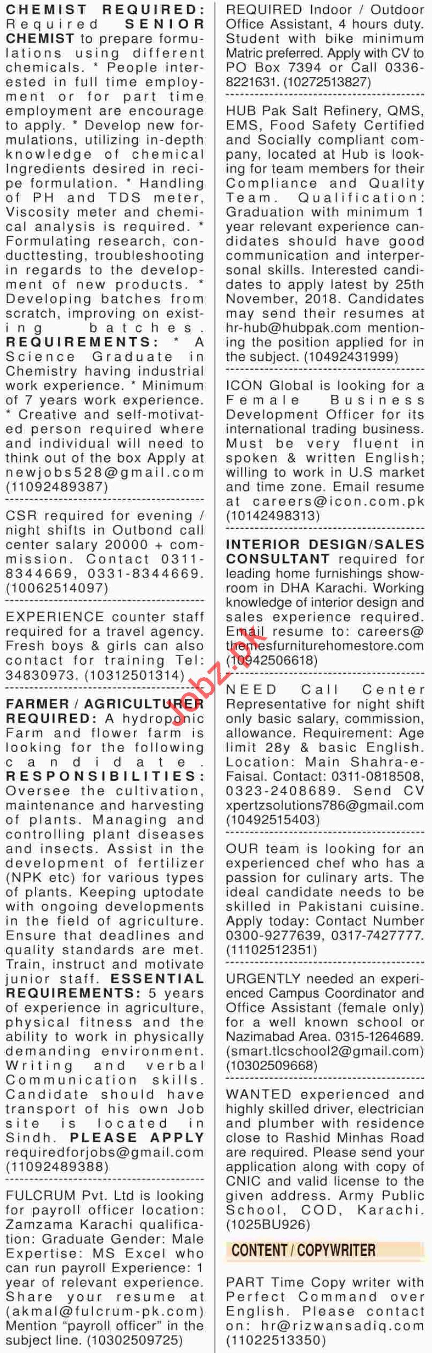 Dawn Sunday Newspaper Classified Ads 18/11/2018