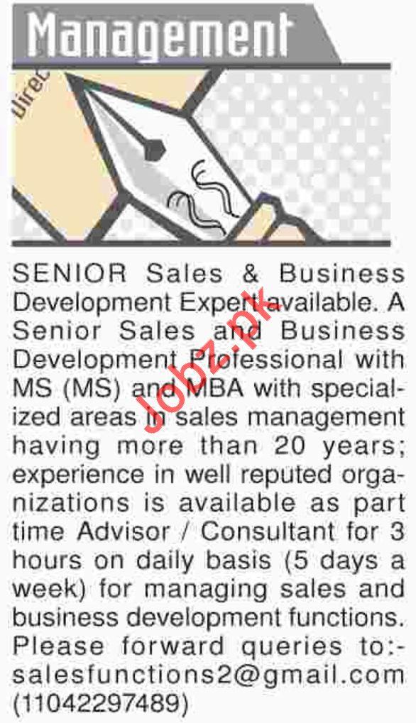 Management Job 2018 in Karachi