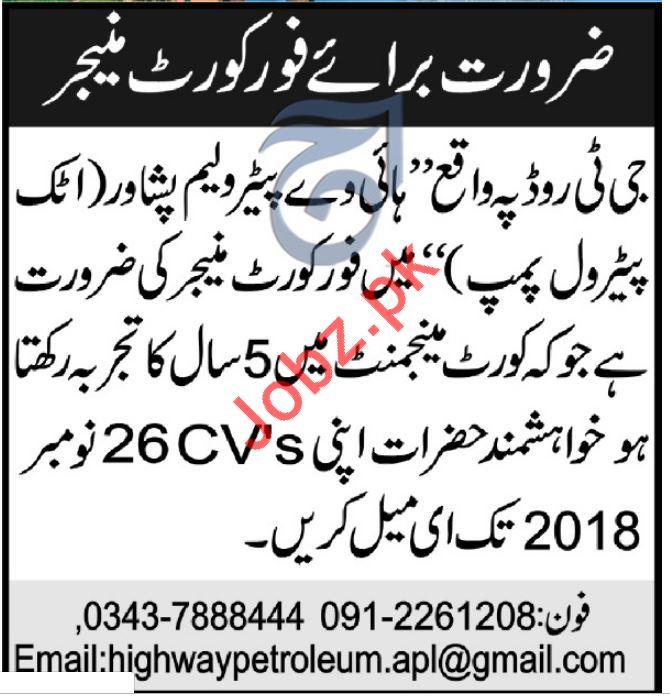 Fore Court Manager Job 2018 in Peshawar KPK