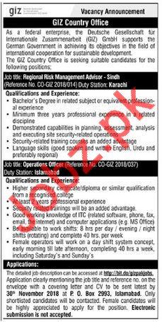 GIZ Pakistan NGO Jobs 2018 in Karachi & Islamabad