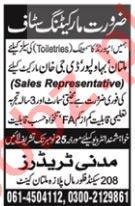 Madni Traders Pvt Ltd Sales Representative Jobs