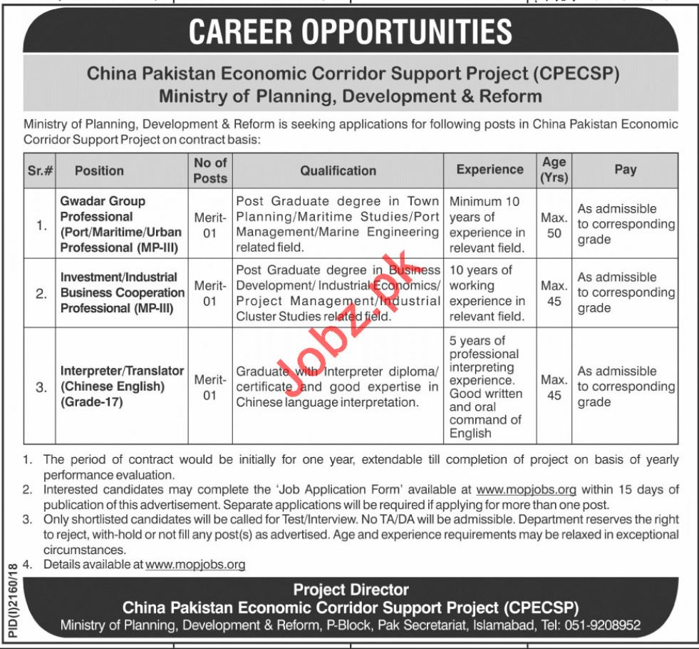 CPECSP Jobs 2018 For Islamabad Pakistan