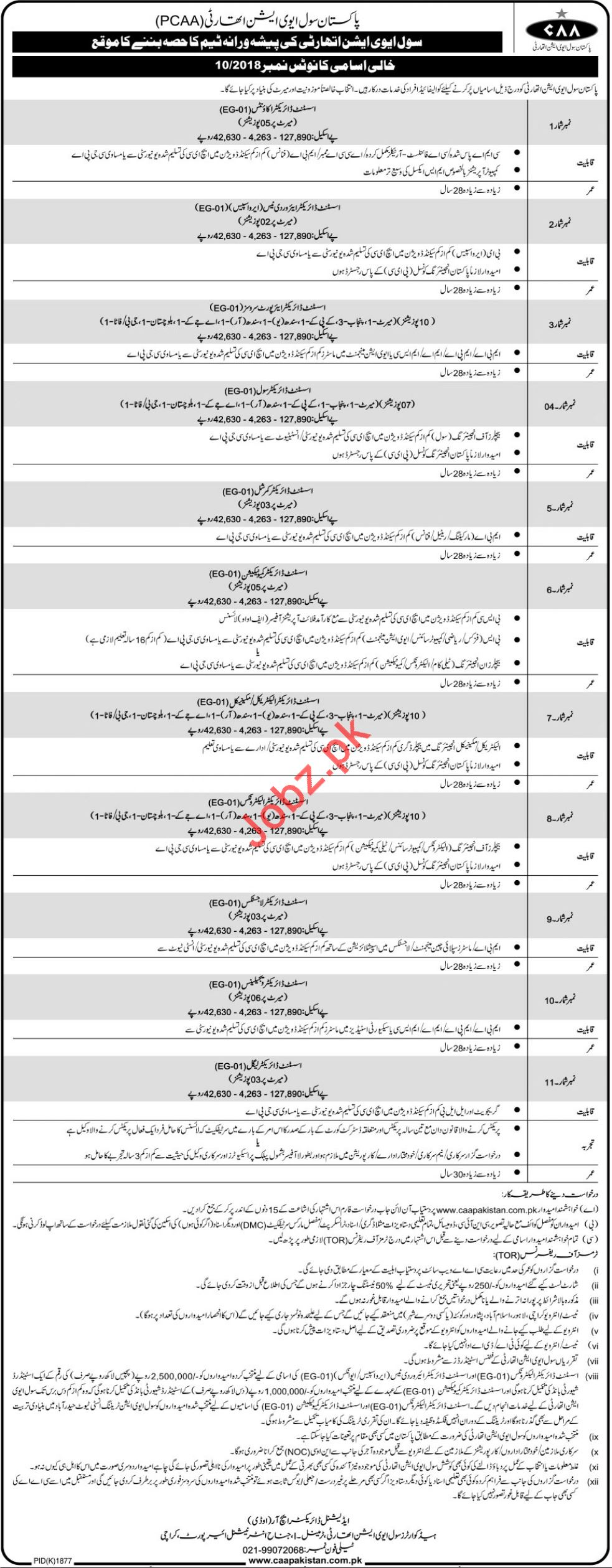 Pakistan Civil Aviation Authority PCAA Jobs 2018 in Karachi