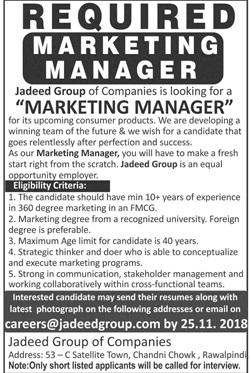 Jadeed Group of Companies Marketing Manager Jobs 2018