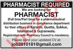 Pharmacist for Pharmaceutical Distribution Company 2019 Job