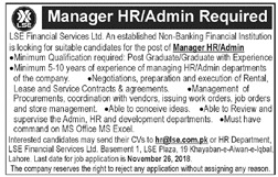 LSE Financial Services Limited HR Manager Jobs 2018